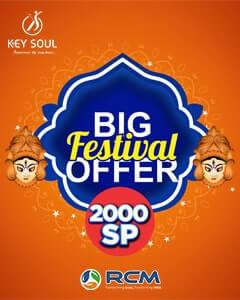 Key Soul 2000 SP Offer