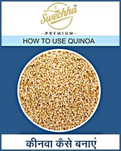 Swechha Quinoa