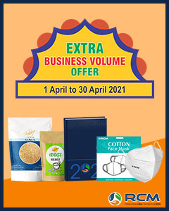 Extra Business Volume Offer