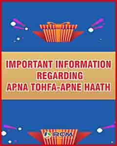 Apna Tohfa Apne Haath