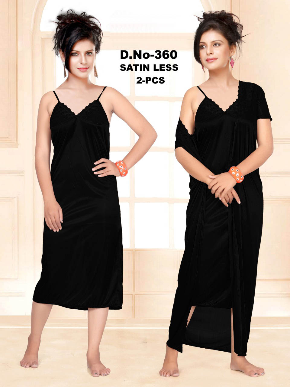 TWO PIECE NIGHTY-D NO 3-KC JULY 360