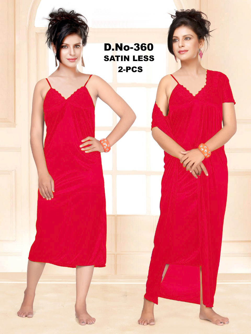 TWO PIECE NIGHTY-D NO 4-KC JULY 360