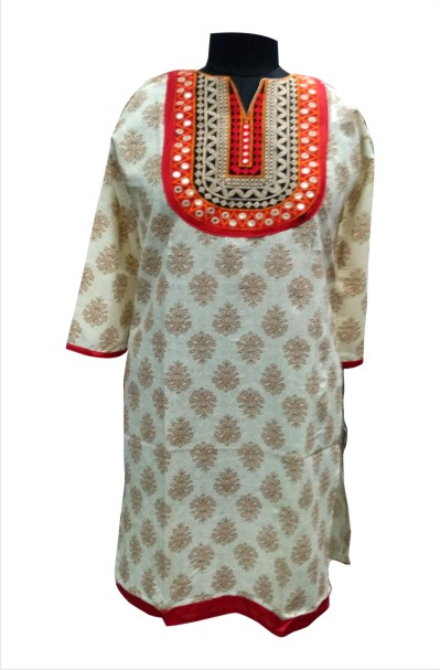 CHITRA D20 - Cream Printed Kurti with Beautiful Neck Design