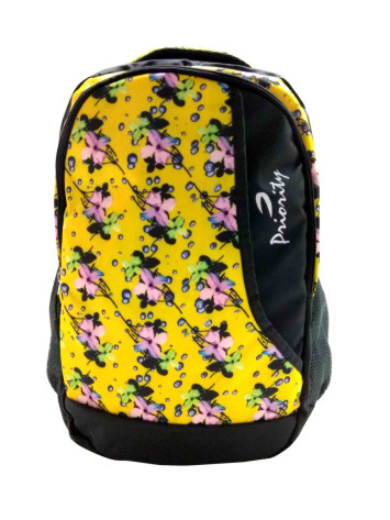 DAISY 03-YELLOW BACKPACK