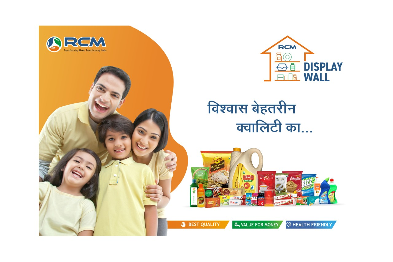 Rcm Display Wall Banner (hindi)