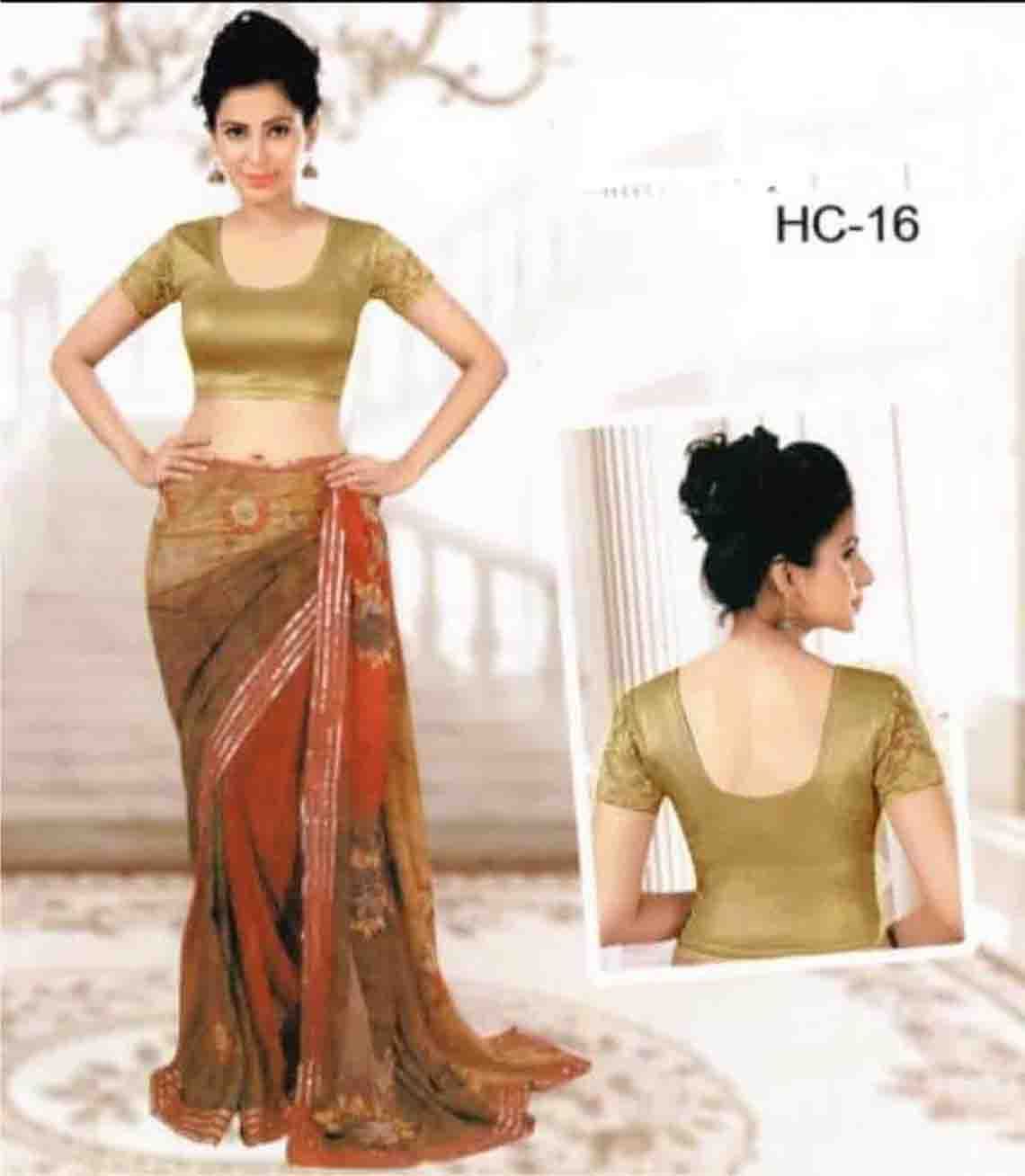 FEB HC 16-GOLDEN WOMEN READYMADE BLOUSE