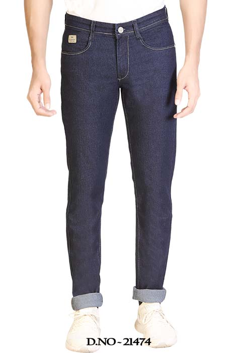 UTD STYLE 91008-RAW RAISIN KNITTED DENIM