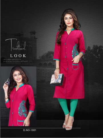 SanFash Freedom D1001-D NO 1001 WOMEN KURTI