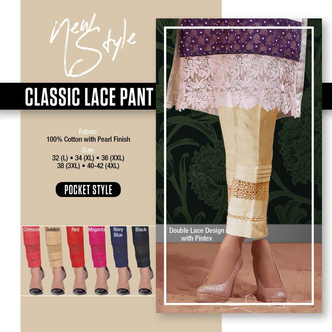 WMN PALAZZO CLASSIC LACE PANT GOLDEN