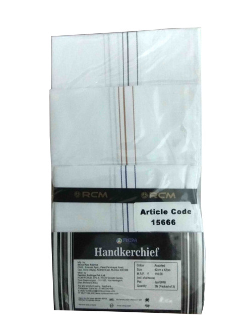 SRF 01 - White Handkerchief (Pack of 3)