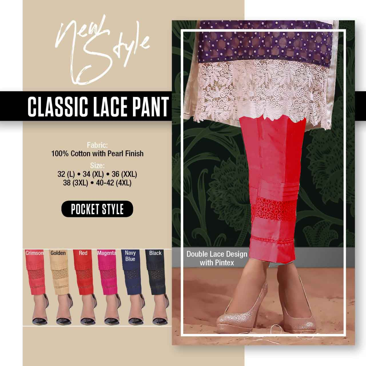 WMN PALAZZO CLASSIC LACE PANT RED