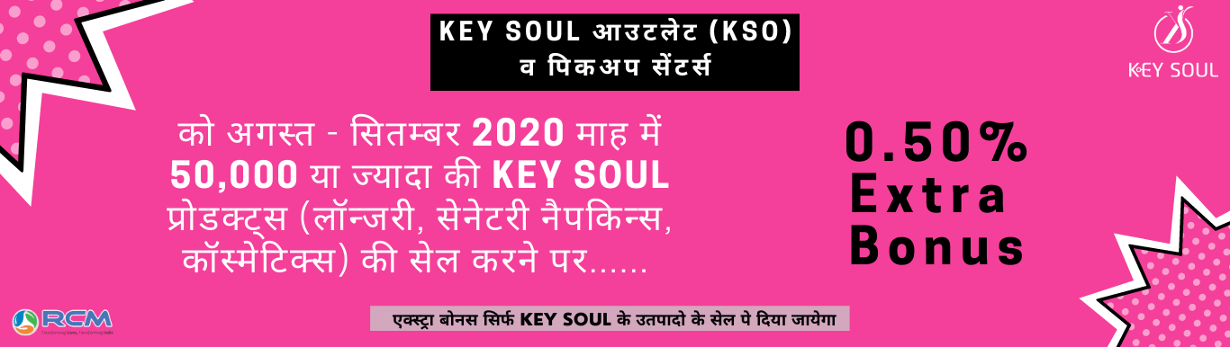 PUC AND KSO KEYSOUL OFFER