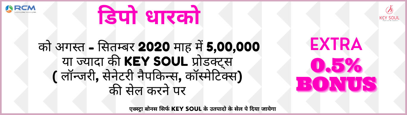 DEPO KEYSOUL OFFER
